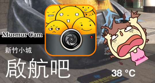 Murmur Cam-01