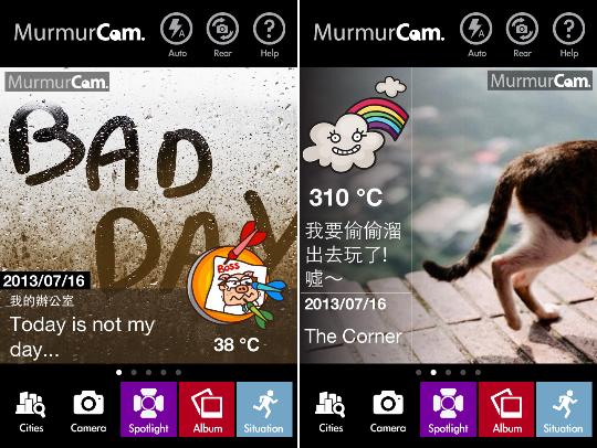 Murmur Cam-02