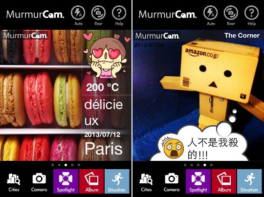 Murmur Cam-03