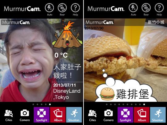 Murmur Cam-04
