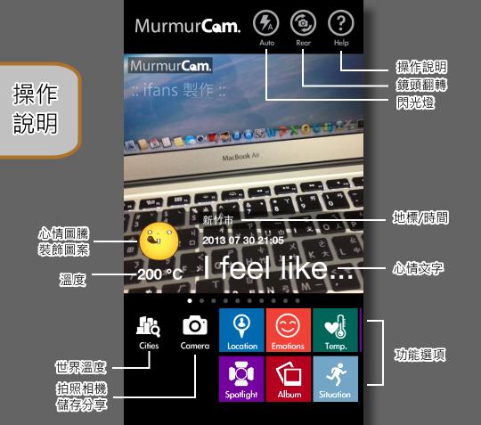 Murmur Cam-05