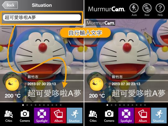 Murmur Cam-24