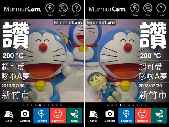 Murmur Cam-26