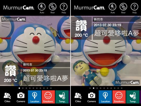 Murmur Cam-25