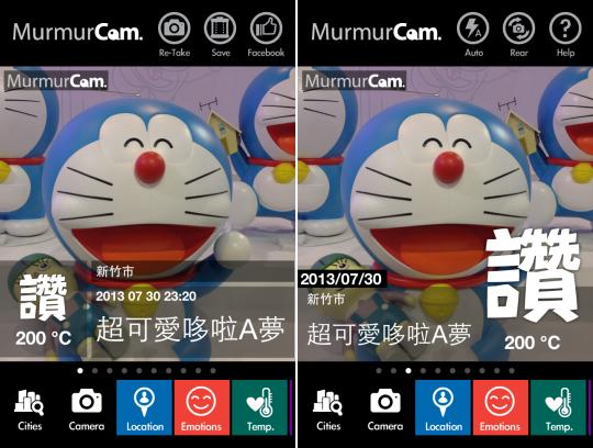 Murmur Cam-27