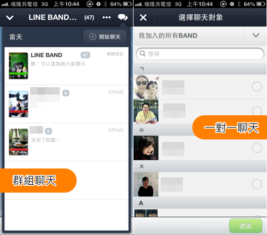 LINE BAND M-02