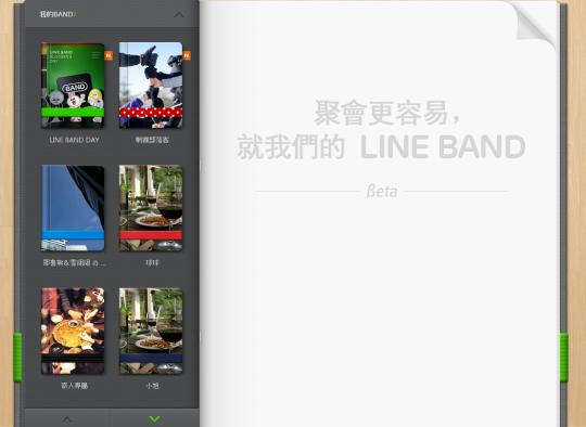 LINE BAND PC-03