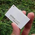 DSC00647.png