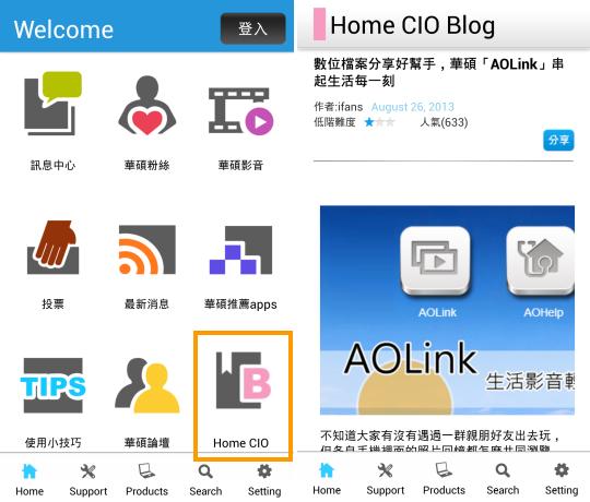 華碩CIO-01.png
