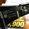 DSC02641.png