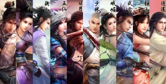 「笑傲江湖」Online