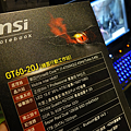 DSC00994.png
