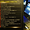 DSC01060.png