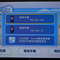DSC05556.png