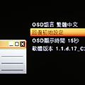 DSC08292.png