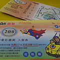 DSC00472.png