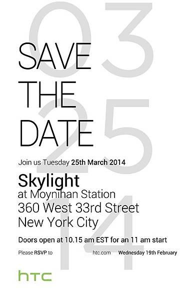 來了!hTC 最新旗艦 M8 將於 3/25 紐約正式發表