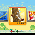 Screenshot_2014-02-13-20-11-36