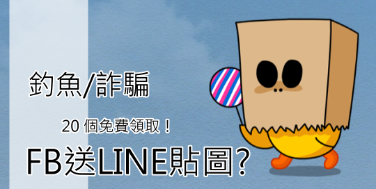 LINE20131118