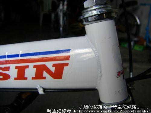 IMGP5250.JPG