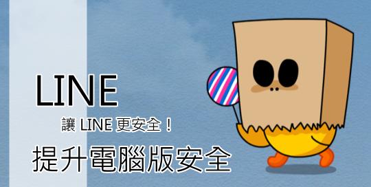 LINE20141117