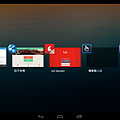 Screenshot_2014-03-20-20-41-56.png