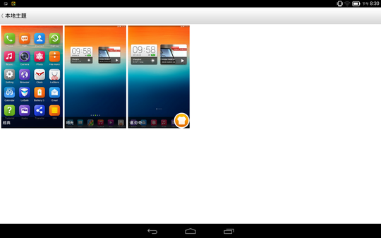 Screenshot_2014-03-20-20-30-09.png