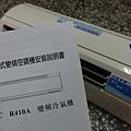 DSC01058.png