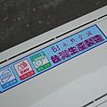DSC01028.png