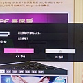 DSC04581_nEO_IMG.jpg