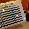 DSC04661.png