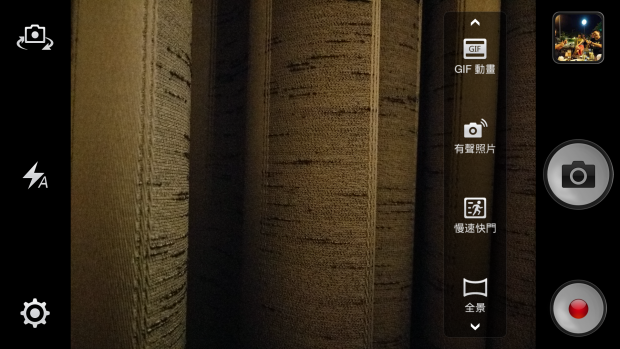 Screenshot_2014-06-01-00-46-54-567