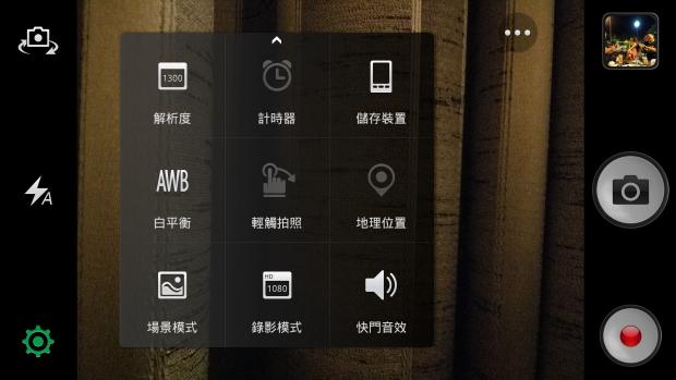 Screenshot_2014-06-01-00-47-06-510