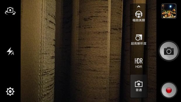 Screenshot_2014-06-01-00-46-51-12