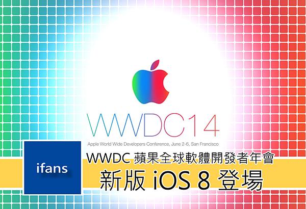 WWDC-iOS8