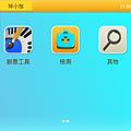 Screenshot_2014-06-22-23-06-51.png