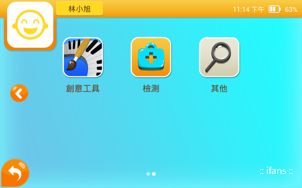 Screenshot_2014-06-22-23-14-50.png