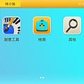 Screenshot_2014-06-22-23-14-50.png