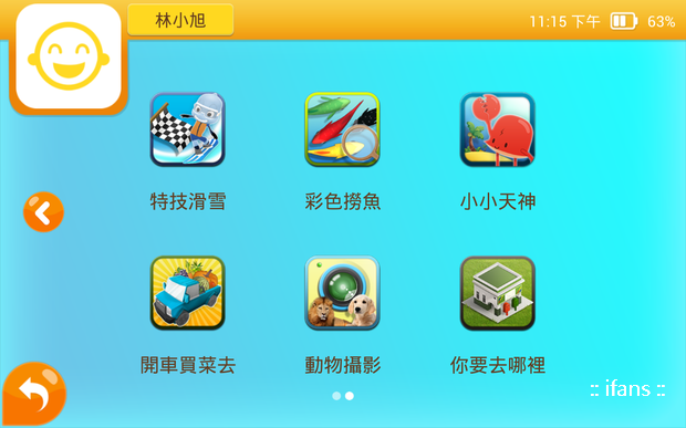 Screenshot_2014-06-22-23-15-03.png