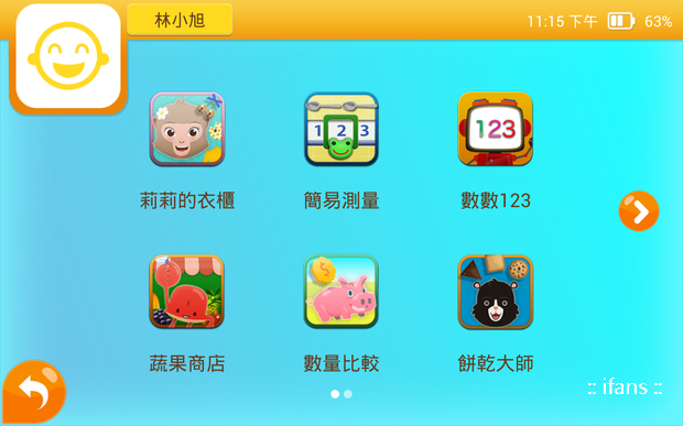Screenshot_2014-06-22-23-15-09.png