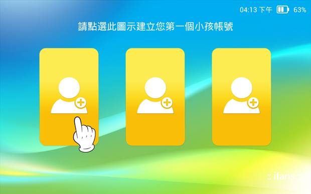 Screenshot_2014-06-14-16-14-01.png