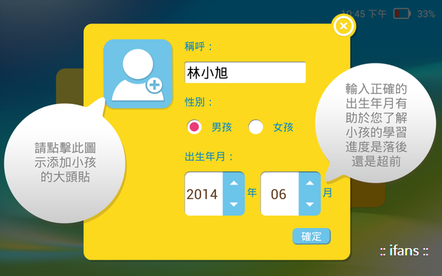 Screenshot_2014-06-15-22-45-42.png