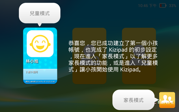 Screenshot_2014-06-15-22-46-31.png