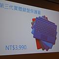 DSC09861.png
