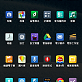 Screenshot_2014-08-30-00-31-25