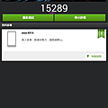 Screenshot_2014-08-19-19-57-35