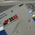 DSC04355.png