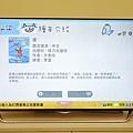 DSC06213_nEO_IMG.jpg