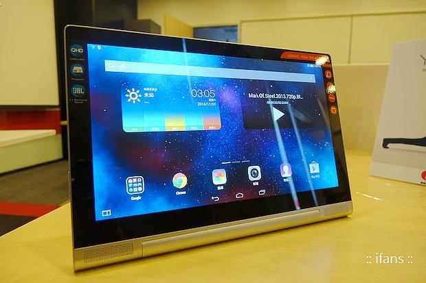 Lenovo Yoga Tablet 2437_nEO_IMG.jpg