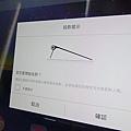 DSC00449_nEO_IMG.jpg